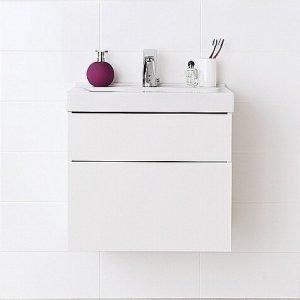 Alakaappi IDO Trend 1190x500x485 mm 2 laatikkoa valkoinen