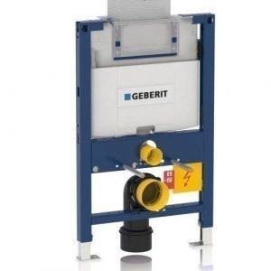Seinä-WC:n asennusteline Geberit Duofix/Omega